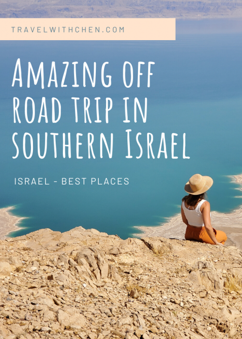 Amazing off road trip in southern Israel